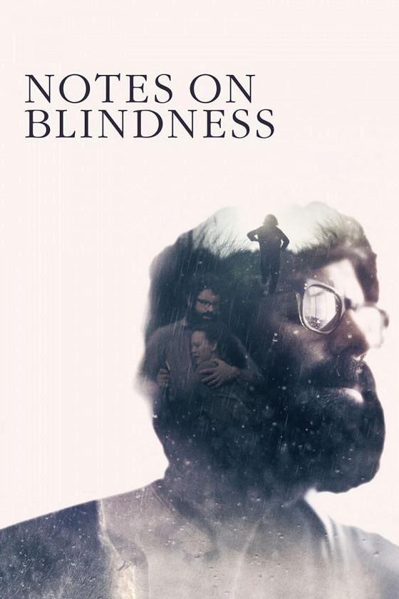 Записки о слепоте (Notes on Blindness)