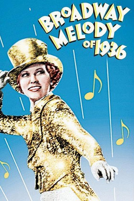 Бродвейская мелодия 1936 года (Broadway Melody of 1936)