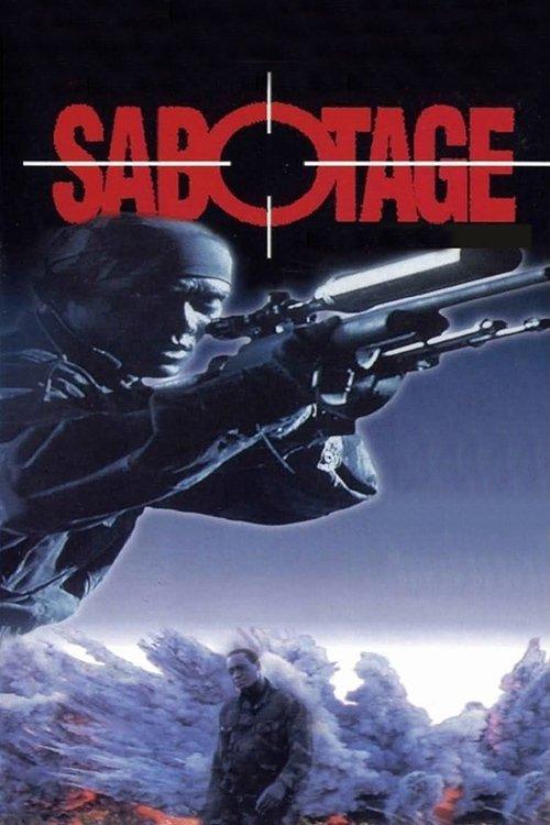 Диверсия (Sabotage)