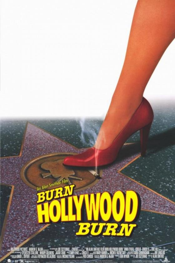 Гори, Голливуд, гори (An Alan Smithee Film: Burn Hollywood Burn)