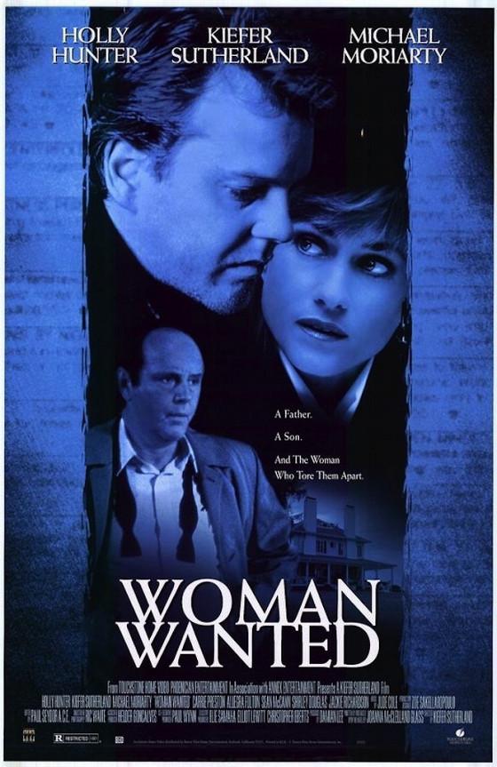 Требуется женщина (Woman Wanted)