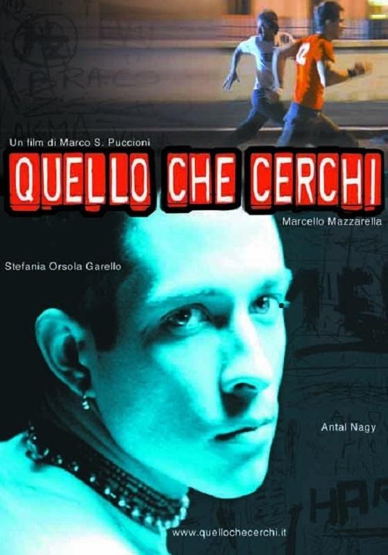 Что ищет он (Quello che cerchi)
