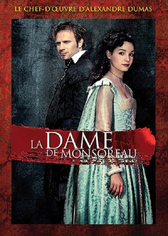 Преступное королевство (La dame de Monsoreau)