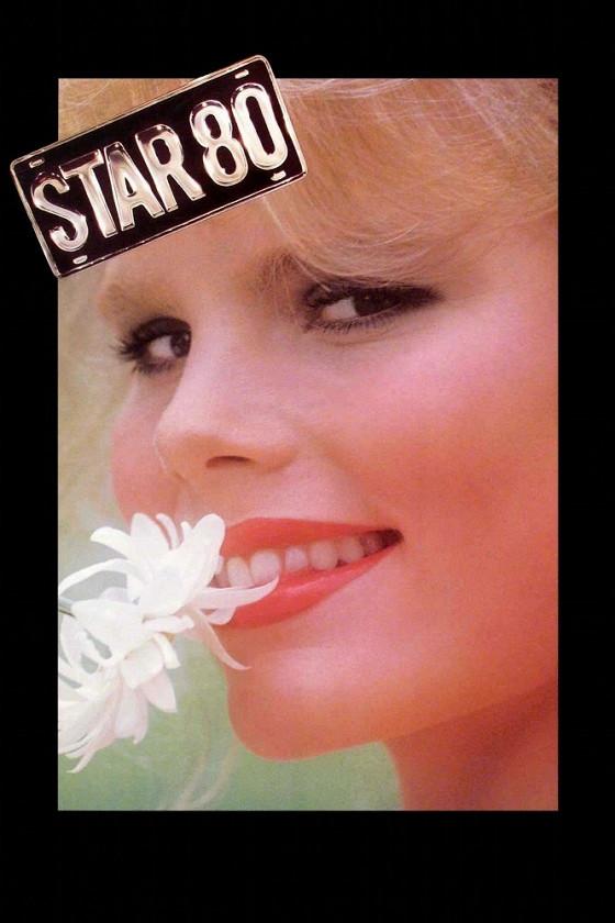 Звезда-80 (Star 80)