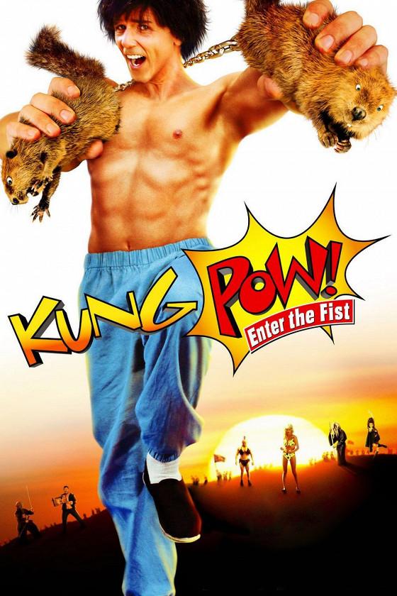 Кунг По: Нарвись на кулак (Kung Pow: Enter the Fist)