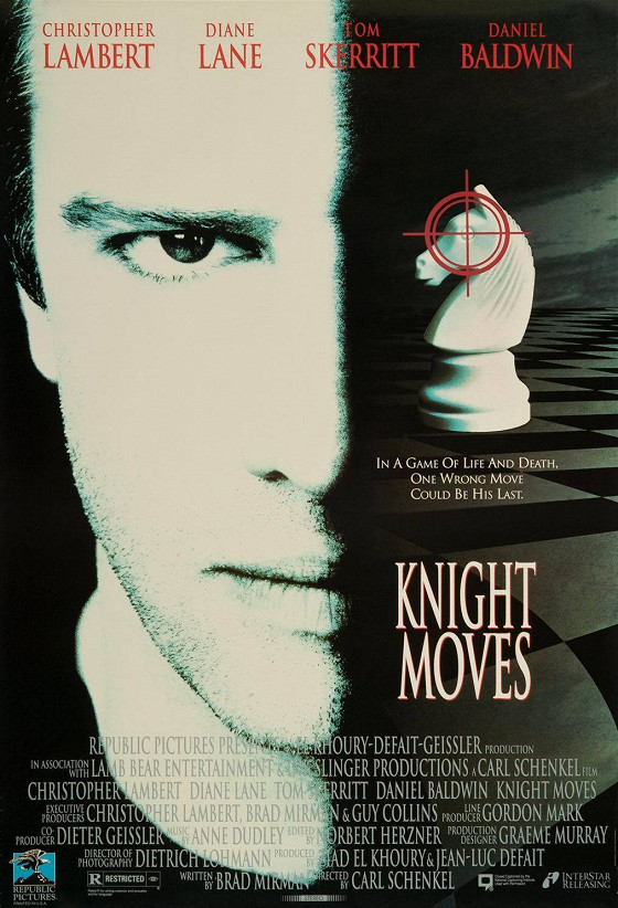 Ход конем (Knight Moves)