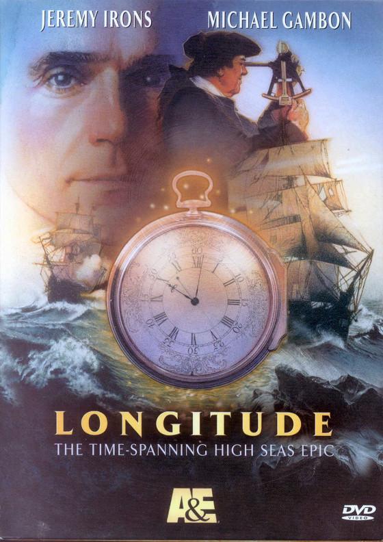 Долгота (Longitude)