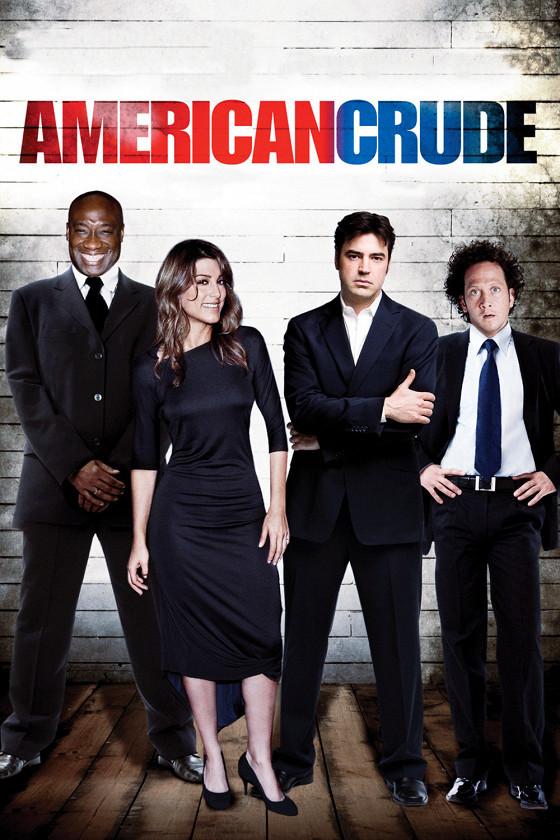 Американская вечеринка (American Crude)