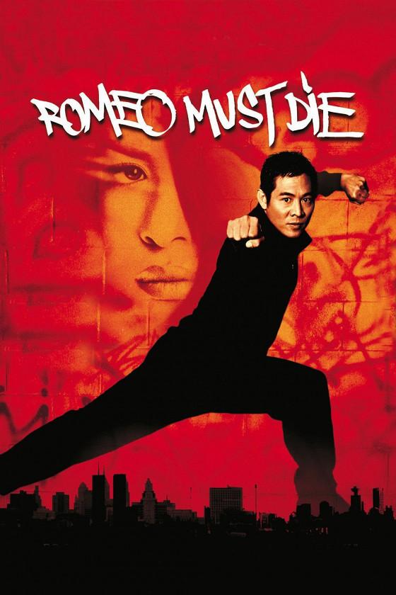 Ромео должен умереть (Romeo Must Die)