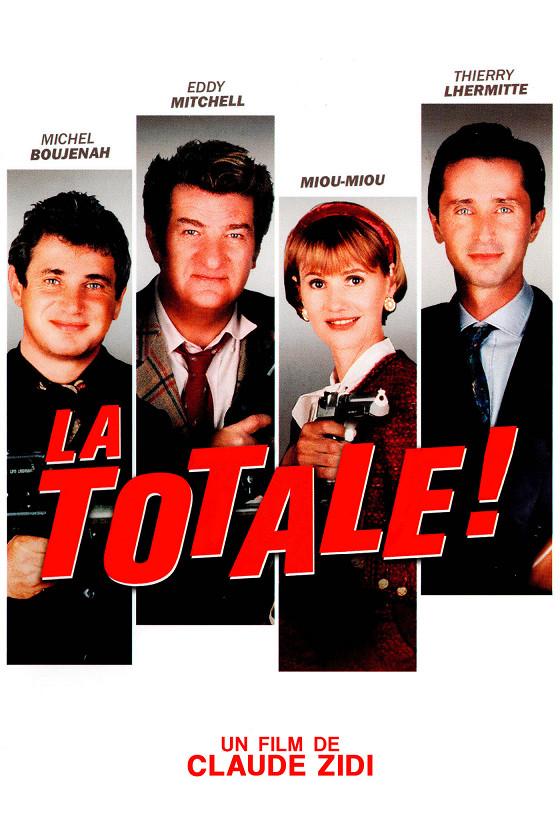 Тотальная слежка (La totale!)