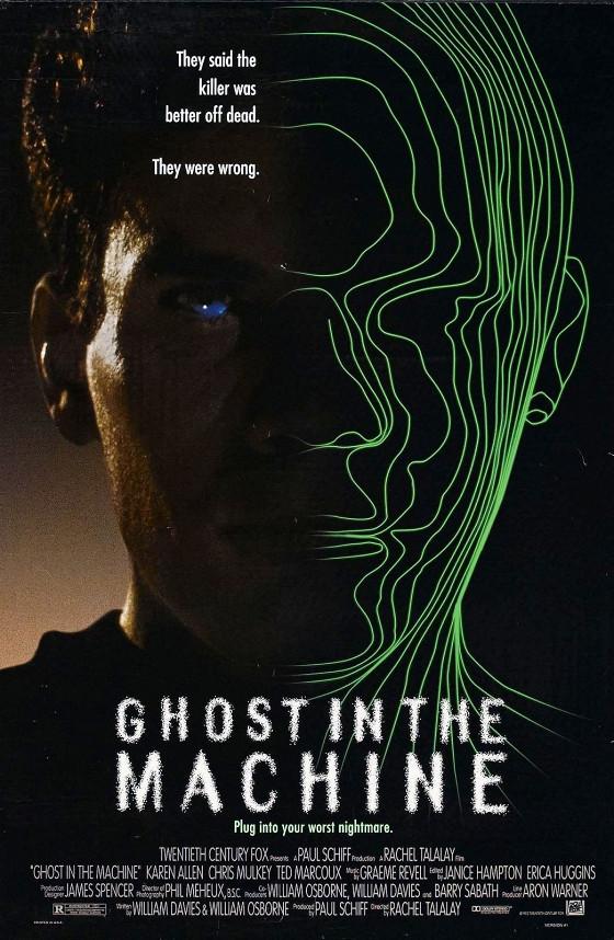 Призрак в машине (Ghost in the Machine)