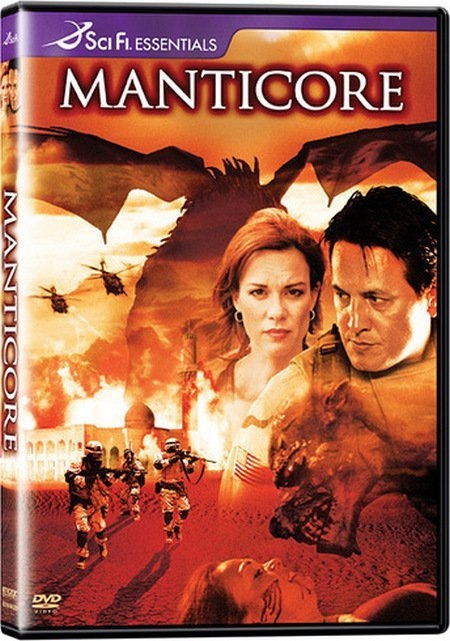 Мантикор (Manticore)