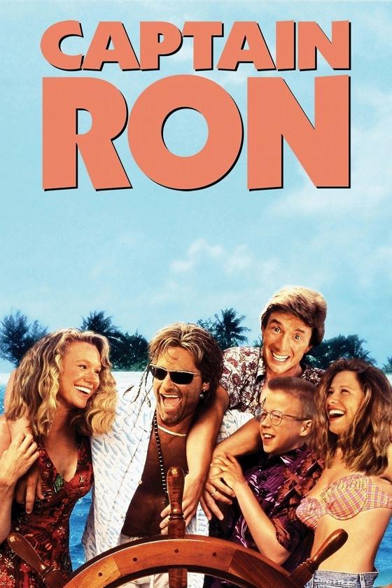 Капитан Рон (Captain Ron)