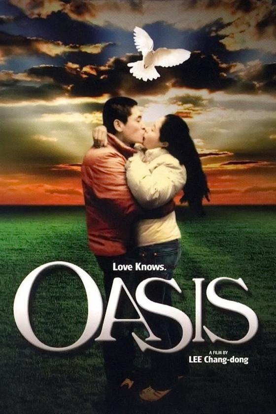 Оазис (Oasis)