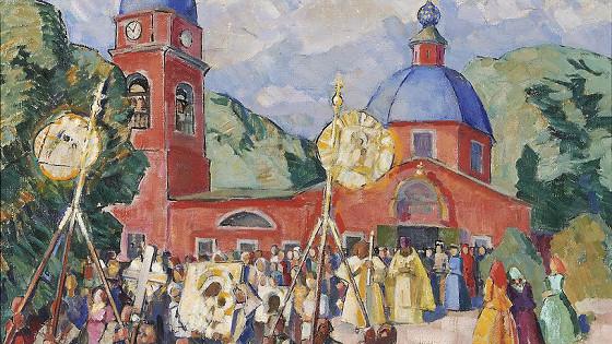 Русское искусство. От Боровиковского до Кабакова