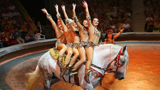 Золотой цирк России