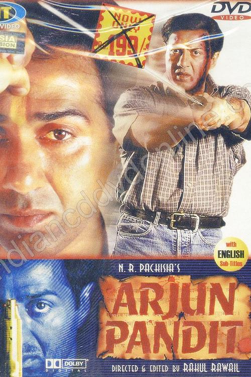 Любовь превыше всего (Arjun Pandit)