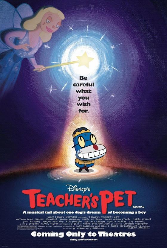 Учительский пес (Teacher's Pet )