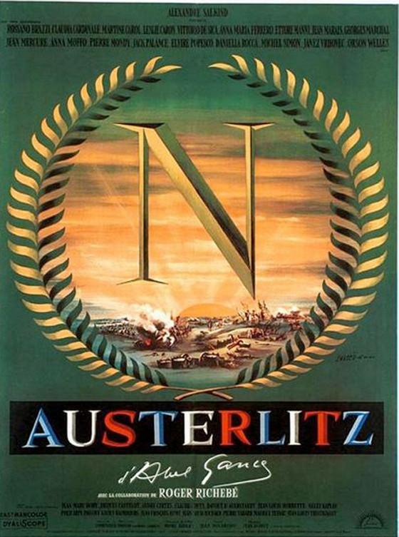Аустерлиц (Austerlitz)