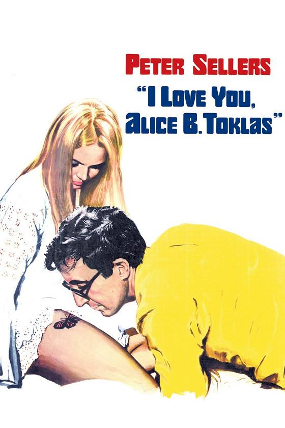 Я люблю тебя, Элис Би Токлас (I Love You, Alice B. Toklas! )
