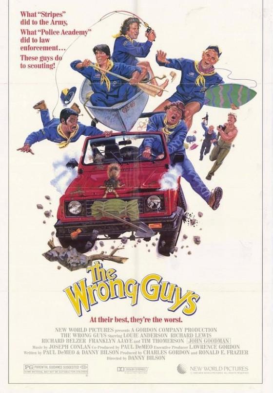 Неправильные парни (The Wrong Guys)