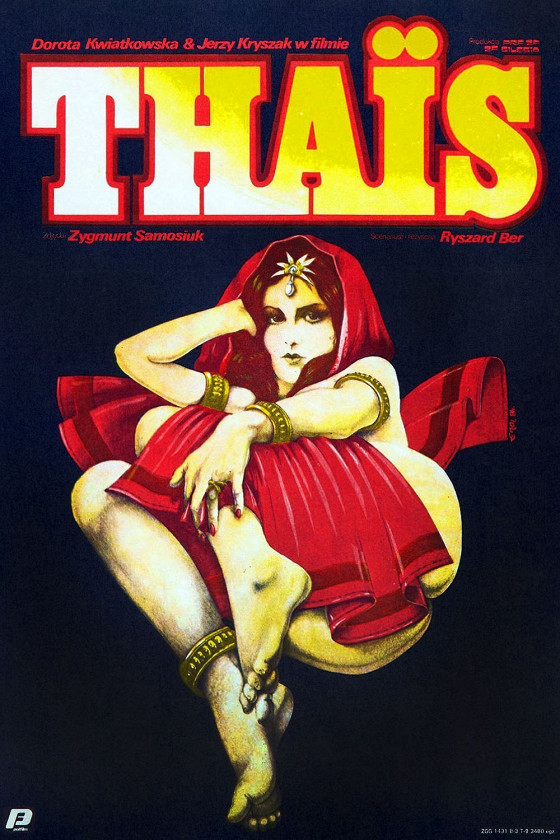 Таис (Thais)