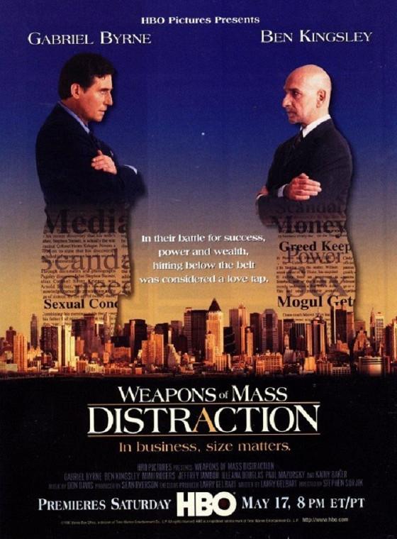 Оружие массового развлечения (Weapons of Mass Distraction)