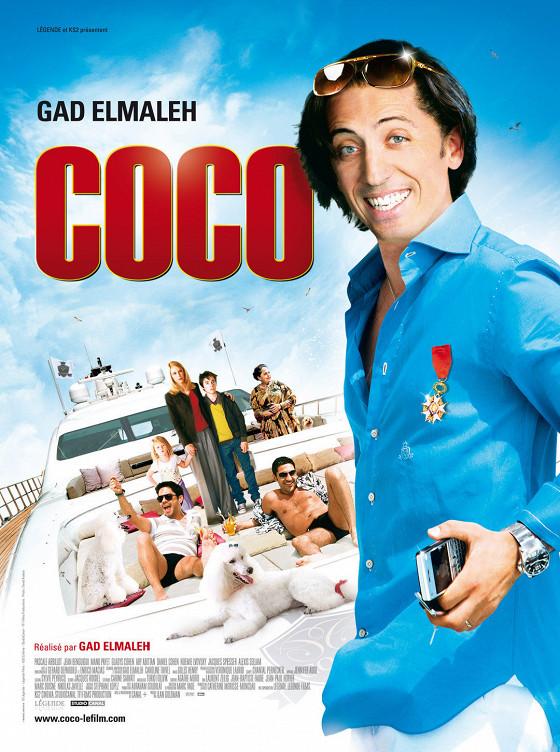 Коко (Coco)