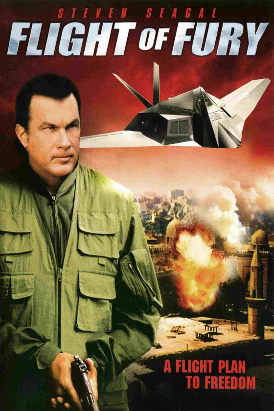 Черный гром (Flight of Fury)