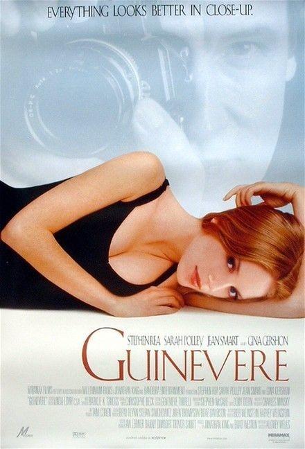 Гвиневера (Guinevere)