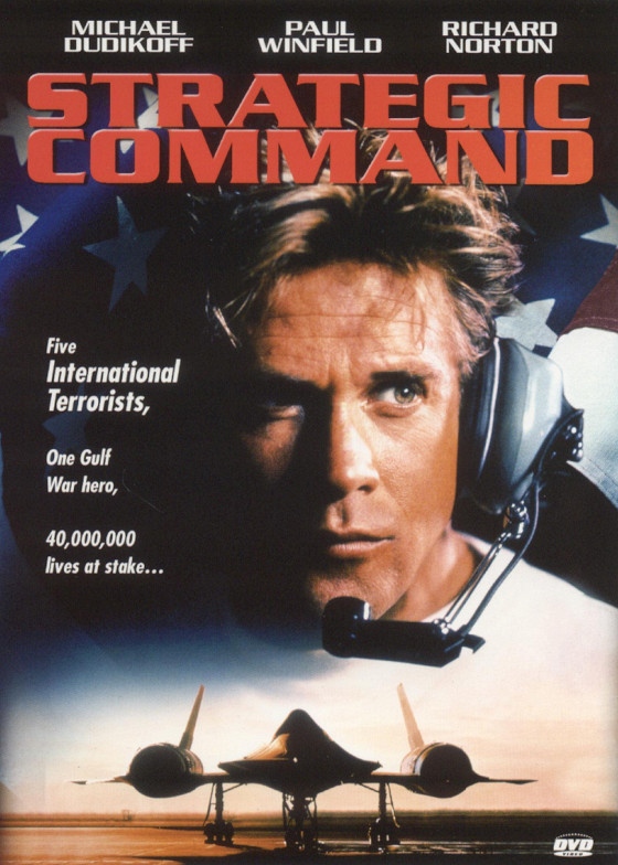 Приказано уничтожить (Strategic Command)