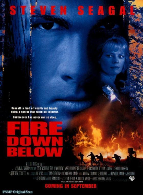 Огонь из преисподней (Fire Down Below)
