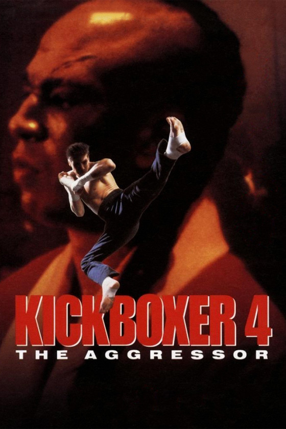 Кикбоксер-4 (Kickboxer 4: The Aggressor)