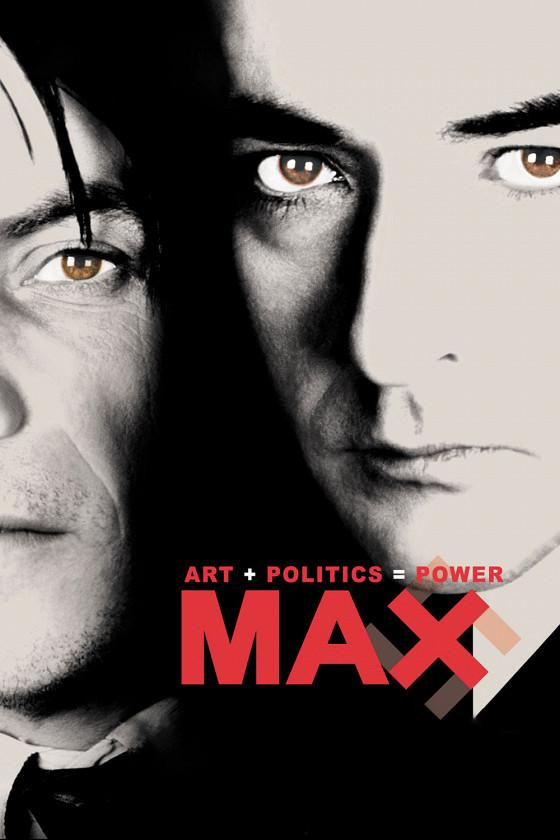 Макс (Max)