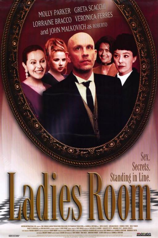 Дамская комната (Ladies Room)