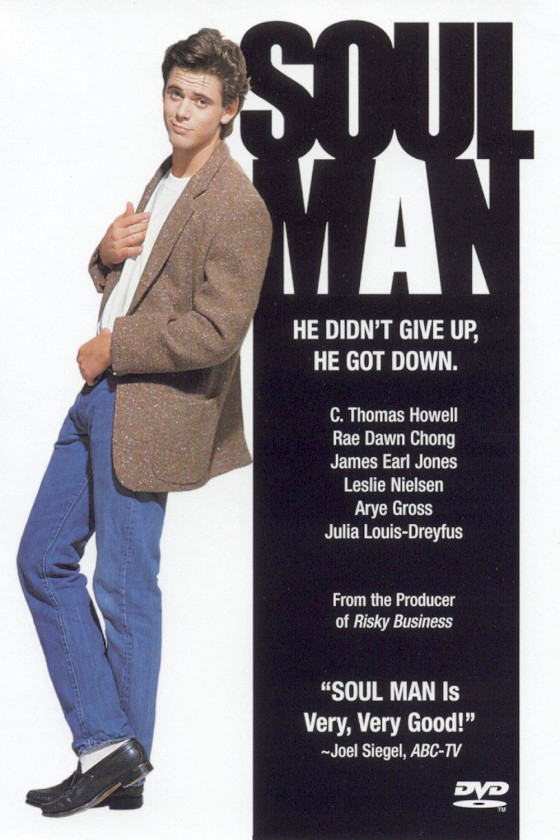 Свой в доску (Soul Man)