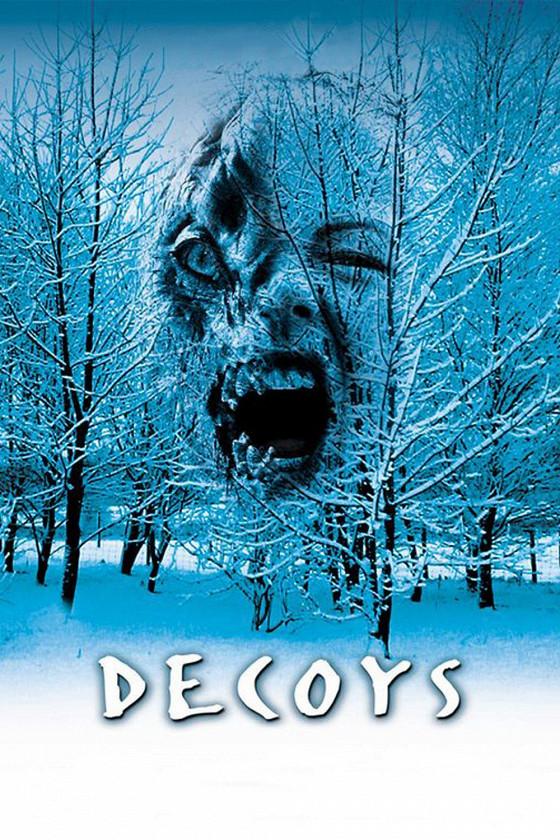 Приманки (Decoys)