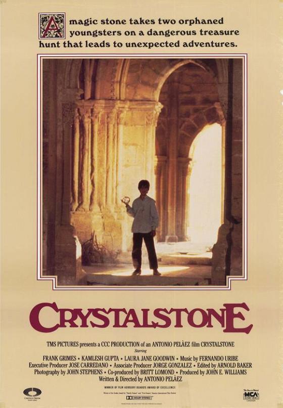 Хрустальный камень (Crystalstone)