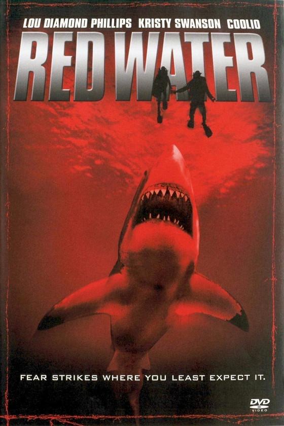 Мертвая вода (Red Water)