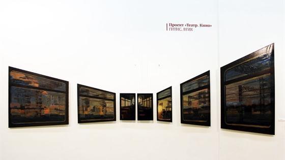 Художественный салон «ЦДХ-2013»