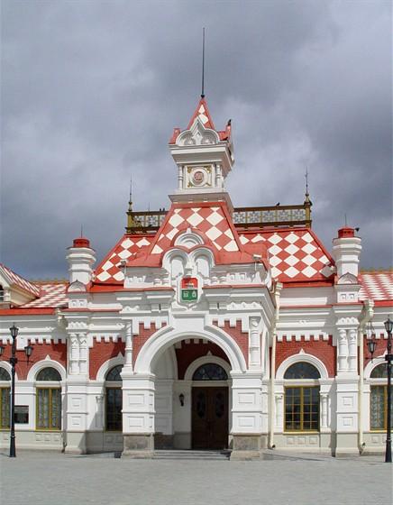 Музей науки и техники Свердловской железной дороги