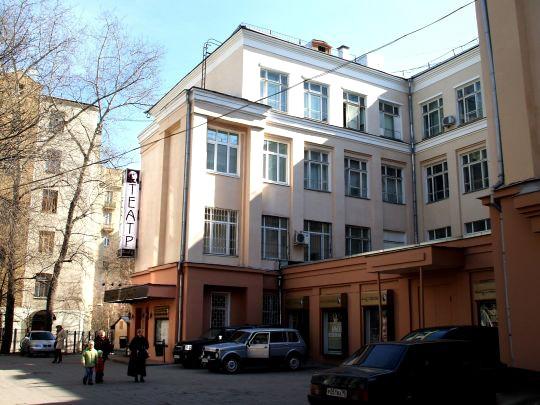 Театр им. Симонова