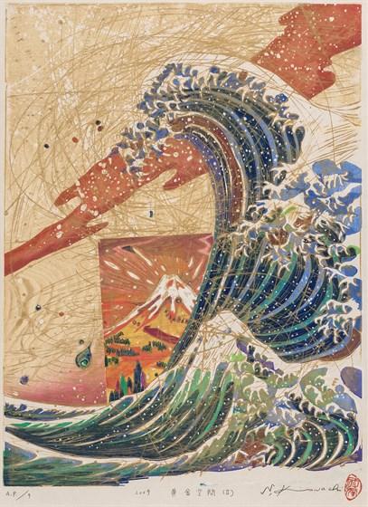 Мастера японской печатной графики. 1980–2010
