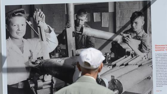 Подвиг тружеников тыла в годы Великой Отечественной войны