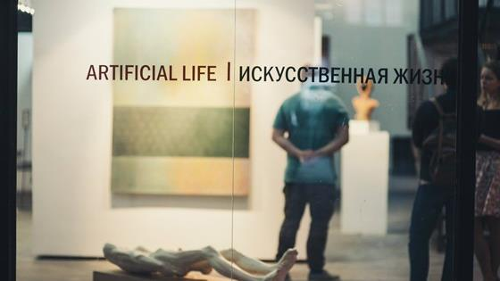Савелий Харламов. Метаморфозы