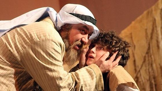 Йусуф и Зулейха