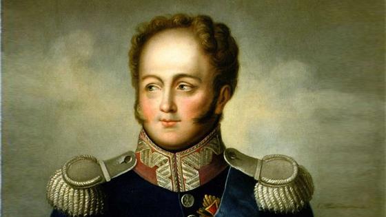 Романовы в истории Урала