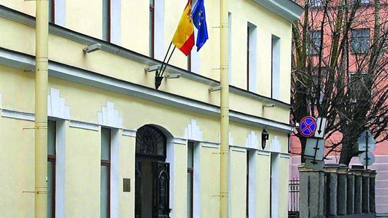 Испанский центр