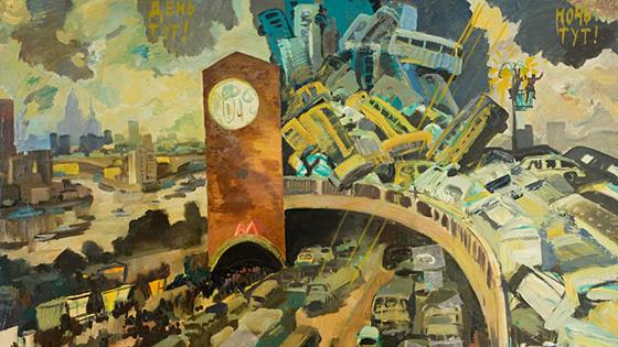Апокалипсис Пурыгина. История, природа, цивилизация глазами самарского художника