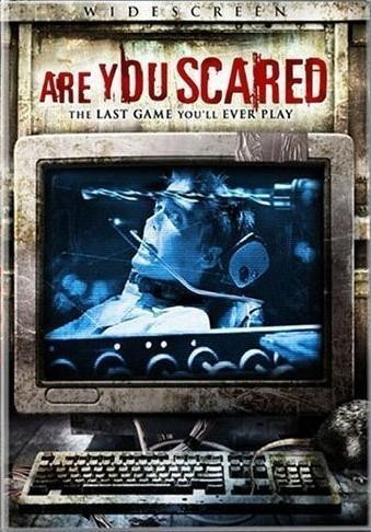 Тебе страшно? (Are You Scared)